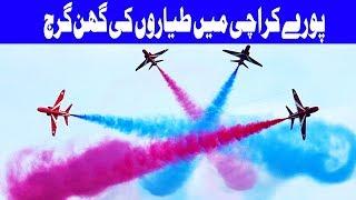 UK's Red Arrows put up amazing show of aerobatics in Karachi