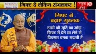 Kaalchakra II Pandit Suresh Pandey || 01 Dec 2016 ||