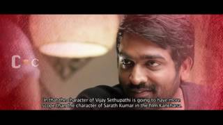 VIJAY SETHUPATHI BIOGRAPHY |IN TAMIL WITH ENGLISH SUBTITLES |PART1|taml cinema news