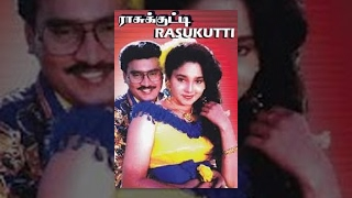Raasukutti Tamil Full Movie : Bhagyaraj, Aishwarya