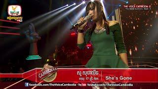The Voice Cambodia - សូ សុផាលីន - She's Gone - 27 March 2016