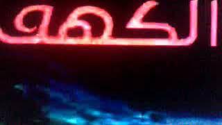 Al KAHEF TV      on    Eutel Sat 8 West B 8° West