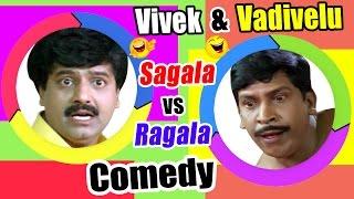Middle Class Madhavan Tamil Movie Comedy Part 4 | Vadivelu | Vivek | Comedy Scenes | Prabhu | Visu