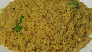 Chana Pulao Recipe By Arshad Kitchen