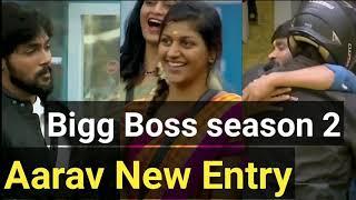 "Aarav New Entry.. ""Bigg Boss Season 2 "" Promo ,"