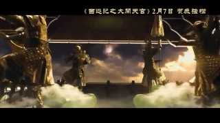 The Monkey King International Official Movie Trailer 2014 [HD] Donnie yen
