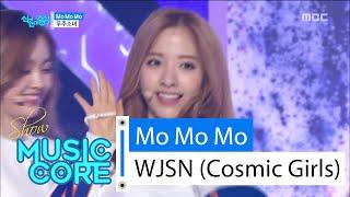 [HOT] WJSN (Cosmic Girls) - Mo Mo Mo, 우주소녀 - 모모모 Show Music core 20160227