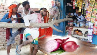 Beedi Comedy Chirkut Baba || पियाज के महंगाई पर चिरकुट ने किया दुकान दार से बवाल (परिवारिक काॅमेडी)