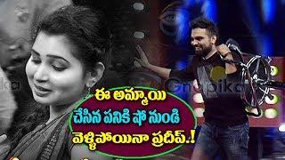 Express Raja   6th December 2017   Latest Promo   Anchor Pradeep   Top Telugu Media