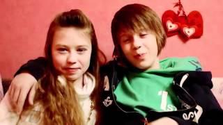 Даня и Крис - День Всех Влюбленных! видео от (DanChisFan)