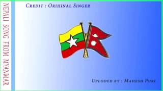 Pachauri Taani Taani ( पछौरी तानी तानी )- Nepali Song from Myanmar || Nepalese in Myanmar