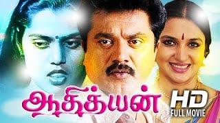 Tamil Full Movie New Releases   Aadhithyan   Sarath Kumar,Suganya,Silk Smitha Tamil Movies