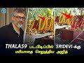 Download Video Download Thala59 Movie Shooting Spot Stills | Official Pooja | Poney Kapoor 3GP MP4 FLV