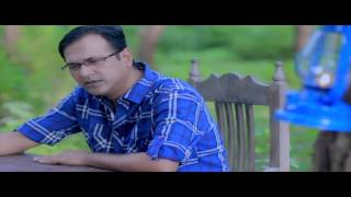 Jaan Re | Asif Akbar