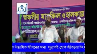 Bangla waz ভন্ড ওলীদের পরিচয়। Dr Abdullah jahangir