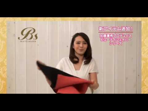 日本Natsuki kato加藤夏希爆汗裤