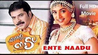 Download Ente Naadu New Upload Malayalam Full Movie | Mammootty Movies | Latest And New Movies Online 3Gp Mp4
