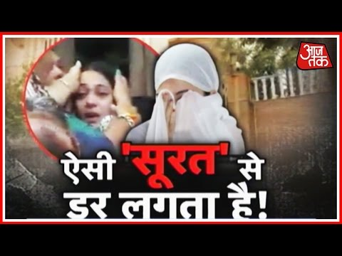 Xxx Mp4 Vardaat Surat Murder Case Husband Killed By Wife And Her Love 3gp Sex