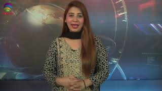 TAG TV Pakistan Bureau News Bulletin with Kokab Farooqi - September 21