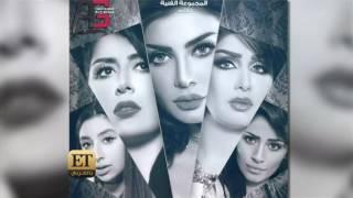 ET بالعربي  - لقاء خاص مع أمل العوضي
