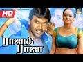 Rajathiraja Full Movie HD   Raghava Lawrence,Karunas,Mumtaj,Meenakshi   Comedy Film   GoldenCinema