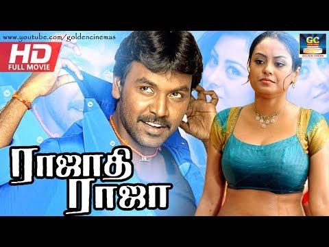 Xxx Mp4 Rajathiraja Full Movie HD Raghava Lawrence Karunas Mumtaj Meenakshi Comedy Film GoldenCinema 3gp Sex