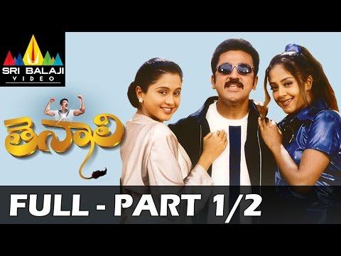 Xxx Mp4 Thenali Telugu Full Movie Part 1 2 Kamal Haasan Jyothika Meena Sri Balaji Video 3gp Sex