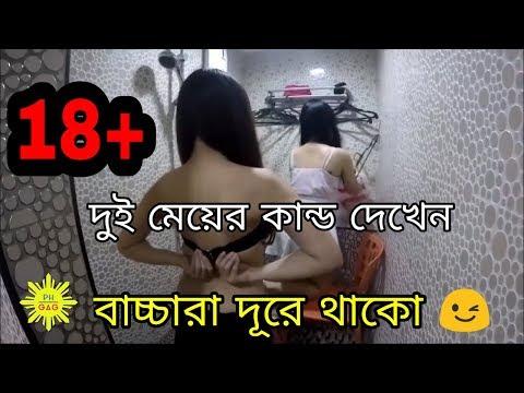 Xxx Mp4 Ohh My God 18 Video Don T Miss MiM 3gp Sex