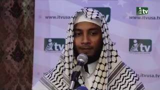 ITVUSA Presents Nasheed Evening & Best Nasheed Award 2016, Sheikh Qari Nazrul Islam