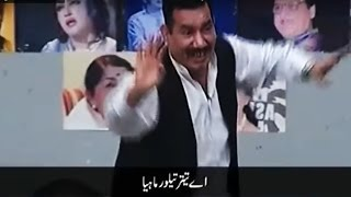 Funny Song on Taloor and Panama Leaks By Khabardar Team