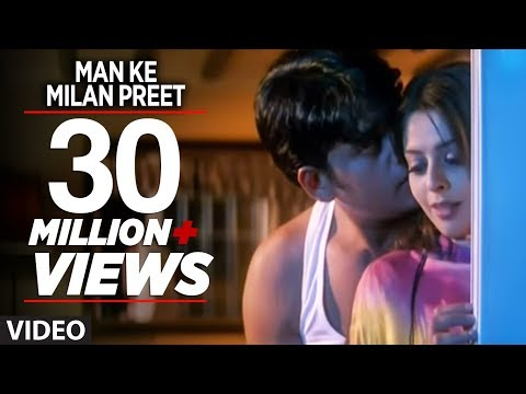 Man Ke Milan Preet | Bhojpuri Hot Video Song | Feat.Ravi Kishan & Nagma | Ganga
