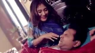 Eid ..porinoti (পরিনতি) new natok trailer by tahsan 2017