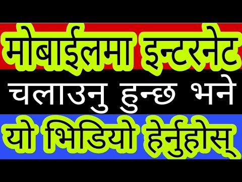 Xxx Mp4 Important Setting Of Google Chrome Browser Chrome Security Explain In Nepali By UvAdvice 3gp Sex
