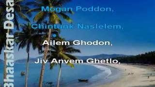 Abghat Kelo - Lorna - Konkani Karaoke