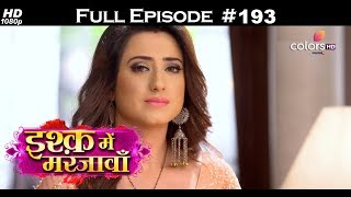 Ishq Mein Marjawan - 19th June 2018 - इश्क़ में मरजावाँ - Full Episode