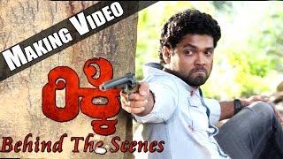 Ricky Kannada Movie Making : Latest Kannada Movie 2015
