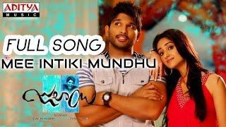 Julai Movie Mee Intiki Mundhu Full Song    Allu Arjun, Ileana