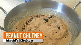 Verkadalai Chutney in Tamil | Peanut Chutney | வேர்கடலை சட்னி | Mathi's Kitchen