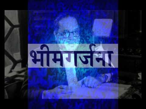 Xxx Mp4 Dr Babasaheb Ambedkar Abhiwadan Video With Suesh Bhat Poem By Prahaar Mahesh Mhatre Avi 3gp Sex