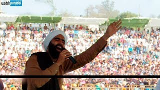 Kanwar Grewal | Live | Ghar Di izat | ਘਰ ਦੀ ਇੱਜਤ