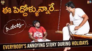 Annoying things during holidays || Bumchick Babloo || Tamada Media