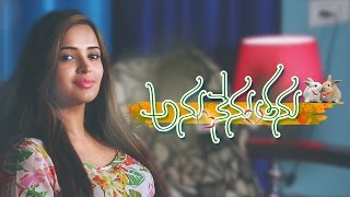 Anu Nenu Tanu   Telugu Short Film 2016   By Mahendra  Arjun Kalyan & Pujita Ponnada   Dual Role