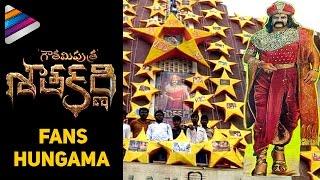 Gautamiputra Satakarni Fans Hungama at Theaters | Balakrishna | Shriya | Krish | Telugu Filmnagar