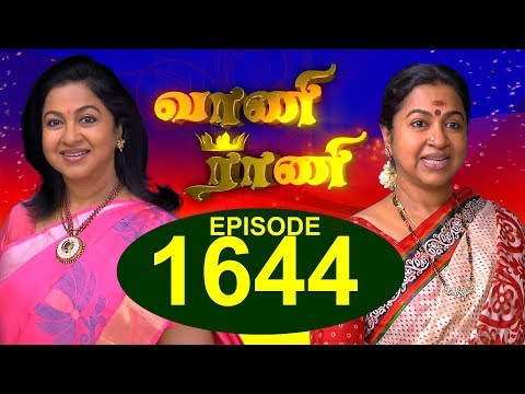Xxx Mp4 வாணி ராணி VAANI RANI Episode 1644 13 8 2018 3gp Sex
