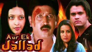 Aur Ek Jallad | Full Movie | Accident | Ramesh Aravind | Rekha | Hindi Dubbed Movie