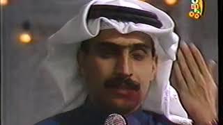 أسرة برنامج الكاميرا الخفية في ليلة العيد - السهرة الخامسة 1992م