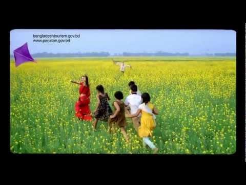 Beautiful Bangladesh School of Life Original Full Version True HD