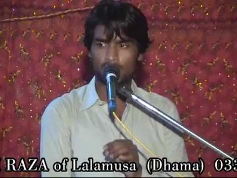 Xxx Mp4 Zakir ALI RAZA Of LALAMUSA Dhama Part 1 3gp Sex