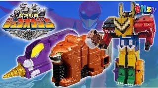 NEW Zyuohger Cube Bear (Kuma), Cube Mole (Mogura) & Wild Zyuoh King! (Power Rangers Animal Squadron)