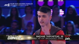 *So You Think You Can Dance* (Greece)-Vasilis Gkouletsas First audition
